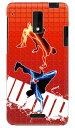 【送料無料】 breakin-red×blue×yellow design by ARTWORK / for HTC J ISW13HT/au 【Coverfull】au isw13ht カバー isw13ht ケース htc j isw13ht カバー htc j isw13ht ケース android アンドロイド スマホ エイチティーシー ジェイ 13ht カバー