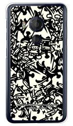 【光沢なし】 ウルトラマンシリーズ エレキング いっぱい (クリア) / for HTC J butterfly HTV31/au 【ハードケース】エーユー htv31 ケース htv31 カバー htc j butterfly htv31 ケース htc j butterfly htv31 カバー エイチティーシー ジェイ バタフライ ケース