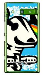 【光沢なし】 ウルトラマンシリーズ エレキング ズームトロピカル (クリア) / for URBANO L03/au 【ハードケース】urbano l03 カバー urbano l03 ケース l03カバー l03ケース アルバーノ l03 カバー アルバーノ l03 ケース l03 カバー l03 ケース 携帯 カバー