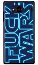【送料無料】 Cf LTD FUCKWARS 小 ブルー (クリア) / for Qua phone QX KYV42・DIGNO V/au・MVNOスマホ(SIMフリー端末) 【Coverfull】qua phone px ケース qua phone px カバー kyv42 ケース kyv42 カバー digno v ケース digno v カバー キュアフォン