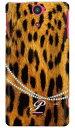 【送料無料】 ヒョウ柄イニシャル-P design by ARTWORK / for Xperia VL SOL21/au 【Coverfull】【カバフル】【全面】【受注生産】【スマホケース】【ハードケース】XPERIA VL SOL21 ケース エクスペリア vl sol21 ケース case