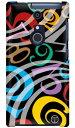 【送料無料】 おしゃれな数字 マルチカラー黒 design by ARTWORK / for ARROWS NX F-01F/docomo 【Coverfull】【ハードケース】f-01f ケース f-01f カバー arrows nx f-01f ケース arrows nx f-01f カバー アローズ nx f-01f ケース