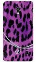 【送料無料】 ヒョウ柄紫イニシャル-V design by ARTWORK / for Optimus G pro L-04E/docomo 【Coverfull】【ハードケース】l-04e カバー l-04e ケース l-04eカバー l-04eケース optimus g カバー optimus g ケース オプティマス g l-04e