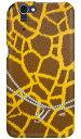 【送料無料】 キリン柄イニシャル-Y design by ARTWORK / for AQUOS PHONE ZETA SH-01F/docomo 【Coverfull】sh-01f カバー sh-01f ケース aquos phone zeta sh-01f ケース aquos phone zeta sh-01f カバー アクオスフォン sh-01f ケース