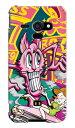 【送料無料】 ナカイシンヤ 「Ghost Cat Strut」 / for AQUOS PHONE SERIE SHL22/au 【SECOND SKIN】shl22 カバー shl22 ケース aquos phone serie shl22 カバー aquos phone serie shl22 ケース アクオスフォン shl22 カバー アクオスフォン shl22 ケース