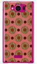 【送料無料】 フラワースポット ピンク (クリア) / for AQUOS PHONE SERIE mini SHL24/au 【Coverfull】au shl24 ケースカバー shl24 カバー shl24 ケース aquos phone mini カバー aquos phone mini ケース アクオスフォン shl24 カバー アクオスフォン