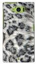 【送料無料】 ユキヒョウ produced by COLOR STAGE / for AQUOS SERIE SHV32/au 【Coverfull】【スマホケース】【ハードケース】shv32 ケース shv32 カバー aquos serie shv32 ケース aquos serie shv32 カバー au スマートフォン カバー aquos アクオスセリエ ケース