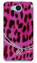 【送料無料】 ヒョウ柄pinkイニシャル-R design by ARTWORK / for AQUOS U SHV35/au 【Coverfull】【ハードケース】aquos u shv35 ケース aquos u shv35 カバー アクオスフォン shv35 ケース アクオスフォン shv35 カバー shv35ケース shv35カバー アクオスフォンu