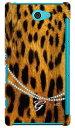 【送料無料】 ヒョウ柄イニシャル-G design by ARTWORK / for Xperia ZL2 SOL25/au 【Coverfull】【ハードケース】au sol25 ケース sol25 カバー xperia zl2 sol25 ケース xperia zl2 sol25 カバー xperia zl2 ケース xperia zl2 カバー エクスペリア zl2 ケース