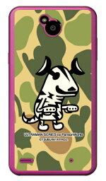 【光沢なし】 ウルトラマンシリーズ エレキング ウッドランドカモ (クリア) / for Disney Mobile on docomo DM-02H/docomodm-02h ケース ディズニー dm-02h カバー ディズニー dm-02h スマホケース dm-02h スマホカバー dm02h ケース dm02h カバー