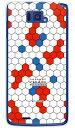 【光沢なし】 ガッチャマンクラウズインサイト(GC_insight)シリーズ 「World & Context」 (クリア) / for MEDIAS X N-04E/docomon-04e ケース n-04e カバー n-04eケース n-04eカバー medias x n-04e ケース medias x n-04e カバー メディアス x ケース
