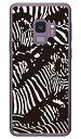 【送料無料】 Zebra camo ブラック (ソフトTPUクリア) design by ROTM / for Galaxy S9 SC-02K・SCV38/docomo・au 【SECOND SKIN】ga..