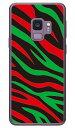 【送料無料】 Zebra HIPHOP (クリア) design by ROTM / for Galaxy S9 SC-02K・SCV38/docomo・au 【SECOND SKIN】galaxy s9 ケース g..