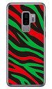 【送料無料】 Zebra HIPHOP (ソフトTPUクリア) design by ROTM / for Galaxy S9+ SC-03K・SCV39/docomo・au 【SECOND SKIN】galaxy s..