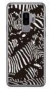 【送料無料】 Zebra camo ブラック (ソフトTPUクリア) design by ROTM / for Galaxy S9+ SC-03K・SCV39/docomo・au 【SECOND SKIN】g..