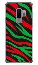 【送料無料】 Zebra HIPHOP (クリア) design by ROTM / for Galaxy S9+ SC-03K・SCV39/docomo・au 【SECOND SKIN】galaxy s9+ ケース..