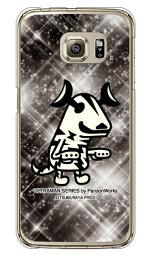 【光沢なし】 ウルトラマンシリーズ エレキング コスモ (クリア) / for Galaxy S6 edge SC-04G/docomo 【ハードケース】sc-04g ケース sc-04g カバー sc04gケース sc04gカバー galaxy s6 edge カバー galaxy s6 edge ケース ギャラクシーs6エッジ カバー