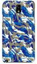 б┌┴ў╬┴╠╡╬┴б█ MHAK б╓CAMO_VER2 е╓еыб╝б╫ / for GALAXY Note III SC-01F/docomo б┌SECOND SKINб█galaxy note3 е▒б╝е╣ galaxy note3 еле╨б╝ sc-01f е▒б╝е╣ sc-01f еле╨б╝ еоеуещепе╖б╝ е╬б╝е╚ 3 е▒б╝е╣ еоеуещепе╖б╝ е╬б╝е╚ 3 еле╨б╝