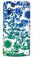 【送料無料】 kion 「flower blue green」 / for Xperia acro SO-02C/docomo 【SECOND SKIN】【スマホケース】【ハードケース】xperia acro ケース カバー エクスペリア アクロ エクスぺリア Case Cover スマートフォンケース スマホケース