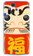 【送料無料】 ダルマ レッド (クリア) / for Xperia acro SO-02C/docomo 【Coverfull】【スマホケース】【ハードケース】xperia acro ケース カバー エクスペリア アクロ エクスぺリア Case Cover スマートフォンケース スマホケース