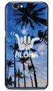 б┌┴ў╬┴╠╡╬┴б█ HawaiianCollectionе╖еъб╝е║ е╤б╝ере─еъб╝ б╩епеъевб╦ / for AQUOS PHONE ZETA SH-01F/docomo б┌е╧б╝е╔е▒б╝е╣б█sh-01f еле╨б╝ sh-01f е▒б╝е╣ aquos phone zeta sh-01f е▒б╝е╣ aquos phone zeta sh-01f еле╨б╝ евепеке╣е╒ейеє sh-01f е▒б╝е╣