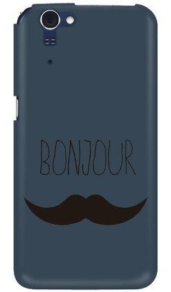 【送料無料】 uistore 「BONJOUR (NAVY)」 / for AQUOS PHONE ZETA SH-01F/docomo 【SECOND SKIN】sh-01f カバー sh-01f ケース aquos phone zeta sh-01f ケース aquos phone zeta sh-01f カバー アクオスフォン sh-01f ケース