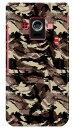【送料無料】 MHAK 「CAMO_VER2 ブラック」 / for AQUOS PHONE ZETA SH-02E/docomo 【SECOND SKIN】【ハードケース】aquos phone zeta sh-02e カバー スマホケース スマホカバー アクオス フォン sh02e ケース/カバー/CASE/ケース