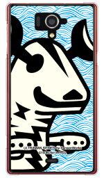 【光沢なし】 ウルトラマンシリーズ エレキング ズームウェーブ (クリア) / for AQUOS ZETA SH-04F/docomoドコモ sh-04f ケース sh-04f カバー sh04fケース sh04fカバー aquos zeta sh04f ケース アクオス zeta sh04f カバー シャープ スマホ ケース カバー