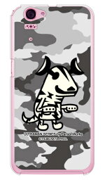 【光沢なし】 ウルトラマンシリーズ エレキング アーバンカモ (クリア) / for Disney Mobile on docomo SH-05F/docomosh05f ケース sh05f カバー sh05fケース sh05fカバー sh05f ミッキー sh05f ディズニー モバイル ドコモ スマホ カバー ディズニー sh-05f ケース