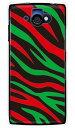 【送料無料】 Zebra HIPHOP (クリア) design by ROTM / for AQUOS PHONE si SH-07E/docomo 【SECOND SKIN】【ハードケース】aquos phone si sh-07e カバー スマホケース スマホカバー アクオス フォン sh07 ケース/カバー/CASE/ケース
