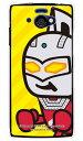【光沢なし】 ウルトラマンシリーズ ウルトラセブン ズーム (ソフトTPUクリア) / for AQUOS PHONE si SH-07E/docomoaquos phone si sh-07e カバー スマホケース スマホカバー アクオス フォン sh07 ケース/カバー/CASE/ケース