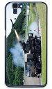 【送料無料】 畑島岳士自衛隊フォトコレクション 11式短距離地対空誘導弾 (クリア) / for SH-01F DRAGON QUEST/docomo 【Coverfull】【ハードケース】sh-01f カバー sh-01f ケース DRAGON QUEST ケース DRAGON QUEST カバー ドラゴンクエスト ケース
