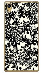【光沢なし】 ウルトラマンシリーズ エレキング いっぱい (クリア) / for Xperia Z5 SO-01H/docomo 【ハードケース】xperia z5 ケース xperia z5 カバー z5 ケース z5 カバー エクスペリアz5 ケース エクスペリアz5 カバー so−01h ケース so−01h カバー