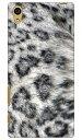 【送料無料】 ユキヒョウ produced by COLOR STAGE / for Xperia Z5 SO-01H/docomo 【Coverfull】【スマホケース】【ハードケース】xperia z5 ケース xperia z5 カバー z5 ケース z5 カバー エクスペリアz5 ケース エクスペリアz5 カバー so?01h ケース so?01h カバー