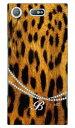 【送料無料】 ヒョウ柄イニシャル-B design by ARTWORK / for Xperia XZ1 Compact SO-02K/docomo 【Coverfull】xperia xz1 compact ケース xperia xz1 compact カバー エクスペリアxz1コンパクト ケース エクスペリアxz1コンパクト カバー so-02k ケース so-02k