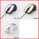 ELECOM(エレコム) Type−C対応 USB BlueLED マウス M-BL26UBCマウス 5ボタン 有線マウス マウ...