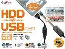 "Groovy(グルービー) タイムリー 2.5/3.5/5.25""HDDドライブ専用 USB SATA接続ケーブル UD-505SA内蔵用ハードディスク シリアルATA接続 ケーブル USB接続 変換ケーブル 電源アダプタセット Blu-ray ブルーレイ DVD CD 各種内蔵用ドライブ"