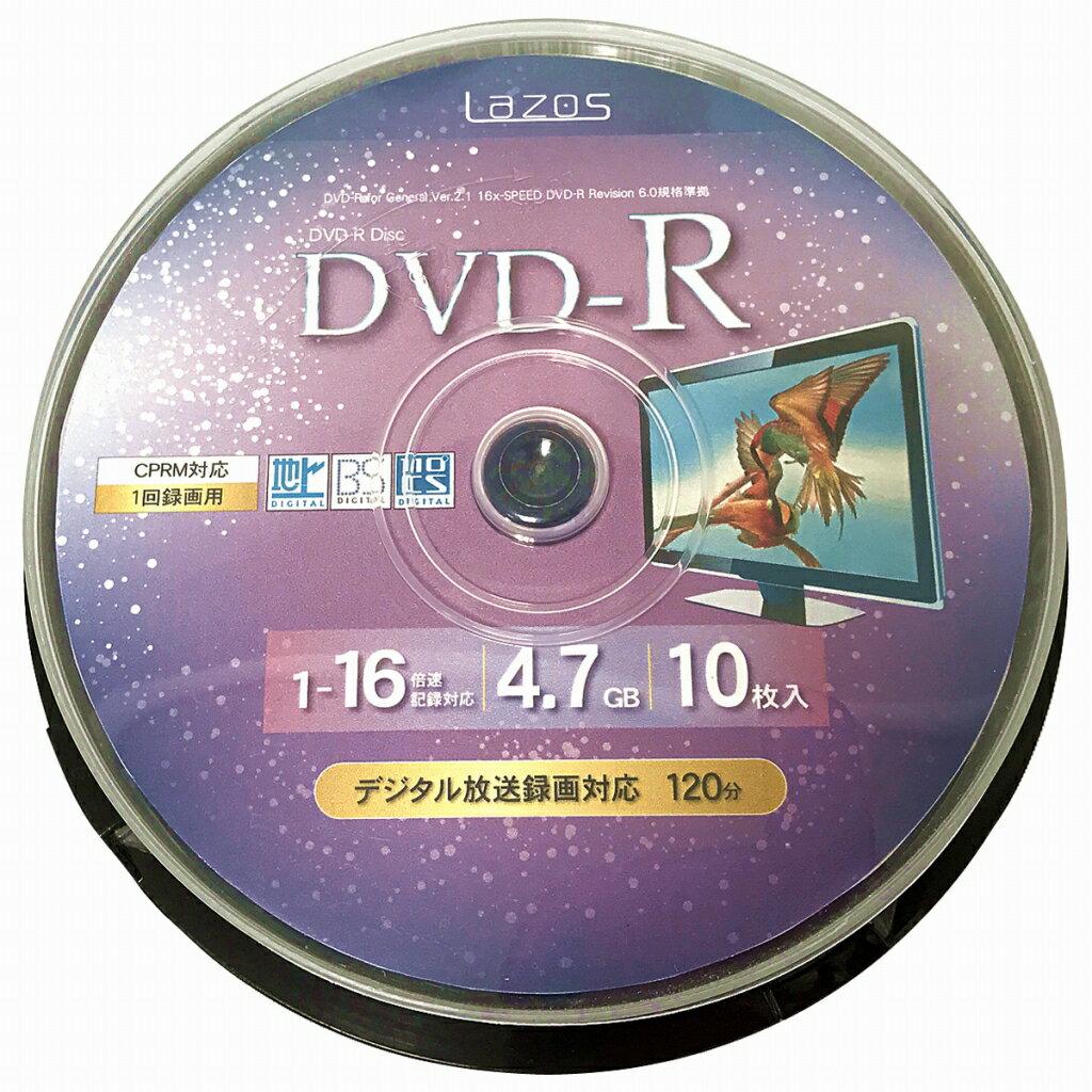 LAZOS DVD-R CPRM録画用 10枚 スピンドルケース入 L-C10PW