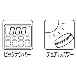 オ-ロラジャパン ハンディ電卓 8桁表示 HC219の紹介画像2