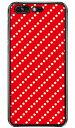 б┌┴ў╬┴╠╡╬┴б█ е╔е├е╚е╣е╚ещеде╫ еье├е╔б▀е█еяеде╚ б╩епеъевб╦ / for ZenFone 4 Pro ZS551KL/MVNOе╣е▐е█б╩SIMе╒еъб╝├╝╦Ўб╦ б┌SECOND SKINб█zenfone 4 pro е▒б╝е╣ zenfone 4 pro еле╨б╝ zs551kl е▒б╝е╣ zs551kl еле╨б╝ е╝еєе╒ейеє4е╫еэ е▒б╝е╣