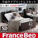 【送料無料】 電動ベッド リクライニング セミダブル