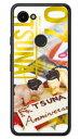 【送料無料】 相撲専門情報誌「TSUNA」 Vol.07表紙デザイン (クリア) / for Google Pixel 3a/MVNOスマホ(SIMフリー端末)・docomo・..