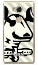 【光沢なし】 ウルトラマンシリーズ エレキング ズーム (クリア) / for HUAWEI GR5 KII-L22/MVNOスマホ(SIMフリー端末)gr5 huawei gr5 kii-l22 ケース gr5 kii-l22 カバー kii-l22 ケース kii-l22 カバー gr5 ケース gr5 カバー huawei gr5 ケース huawei gr5