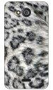 【送料無料】 ユキヒョウ produced by COLOR STAGE / for S301/MVNOスマホ(SIMフリー端末) 【Coverfull】【ハードケース】S301 ケース S301 カバー S301ケース S301カバー MVNO ケース MVNO カバー イオンモバイル ケース イオンモバイル カバー 京セラ スマホ
