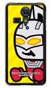 【光沢なし】 ウルトラマンシリーズ ウルトラセブン ズーム (クリア) / for KC-01/UQ mobile 【ハードケース】kc01ケース kc01カバー ユーキューモバイル KC-01ケース KC-01カバー KYOCERA キョウセラ スマホケース スマホカバー かわいい クール 人気 激安