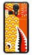 【送料無料】 シャーク 鯉のぼり イエロー (クリア) / for KC-01/UQ mobile 【YESNO】【スマホケース】【ハードケース】kc01ケース kc01カバー ユーキューモバイル KC-01ケース KC-01カバー KYOCERA キョウセラ スマホケース スマホカバー かわいい クール 人気 激安