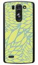 【送料無料】 クリサンセマム (クリア) / for LG G3 BEAT LG-D722J/UQ mobile 【Coverfull】lg g3 beatケース lg g3 beatカバー ユー..