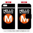 【送料無料】 手帳型スマートフォンケース Cf LTD サブウェイ イニシャル アルファベット M (オレンジ) / for iPhone SE (2020/第2世..