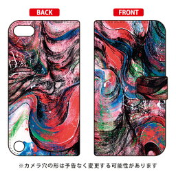 【送料無料】 手帳型スマートフォンケース Yohei Takahashi 「Dejavu2015_01」 / for iPod touch (第5世代) 【SECOND SKIN】ipod touch 5 ケース ipod touch 5 カバー ipod touch 5 ケース 手帳型 ipod touch 5 カバー 手帳型 ipodケース ipodカバー touch 5 ケース