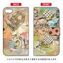 【送料無料】 手帳型スマートフォンケース MIKATAMO 「Idea circuit 01_2」 ...